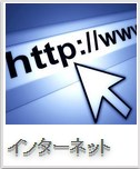 SnapCrab_NoName_2015-5-6_15-6-51_No-00