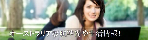 SnapCrab_NoName_2015-5-8_11-48-8_No-00
