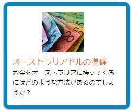SnapCrab_NoName_2015-5-8_11-59-36_No-00