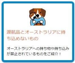 SnapCrab_NoName_2015-5-8_12-1-18_No-00