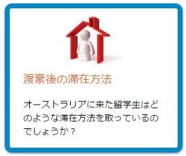 SnapCrab_NoName_2015-5-8_12-2-20_No-00