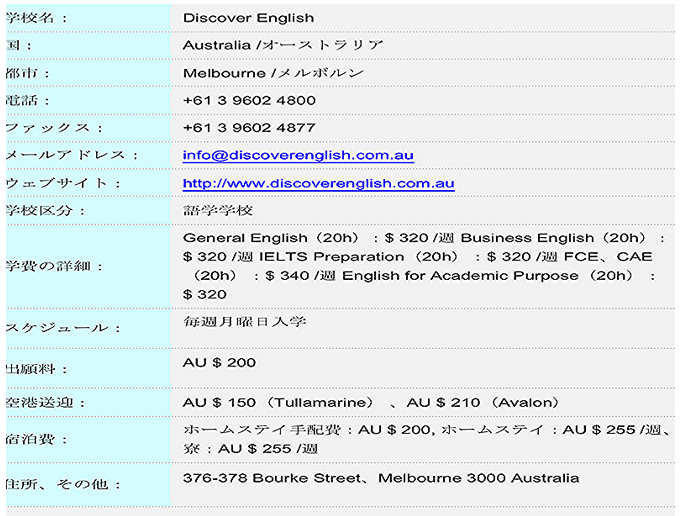 discover-english2