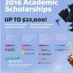 Think Education 2016 奨学金!(最高A$22,000)